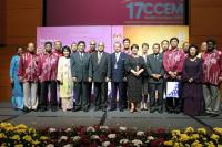17th Conference of Commonwealth Education Ministers