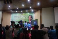 Persidangan Perwakilan Tritahunan KPPK Ke 20