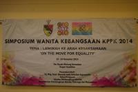Simposium Wanita Kebangsaan KPPK 2014